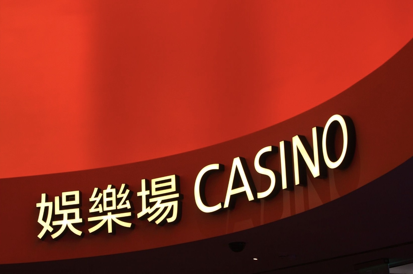 Chinese casinos in Africa