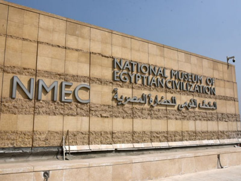 The National Museum of Egyptian Civilization (NMEC)
